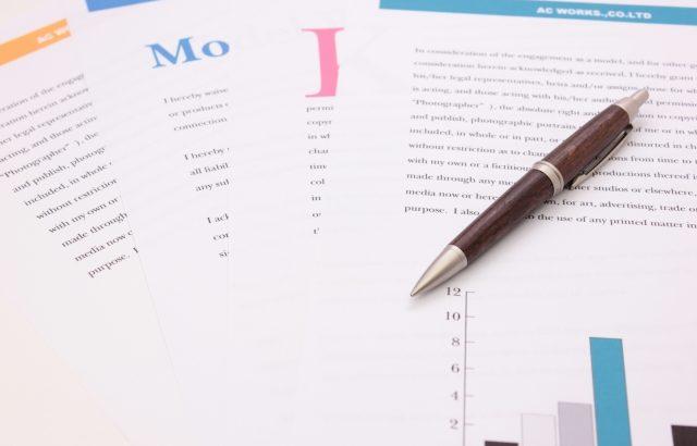 あなたの会社は大丈夫?株主総会、取締役会の議事録について徹底解説