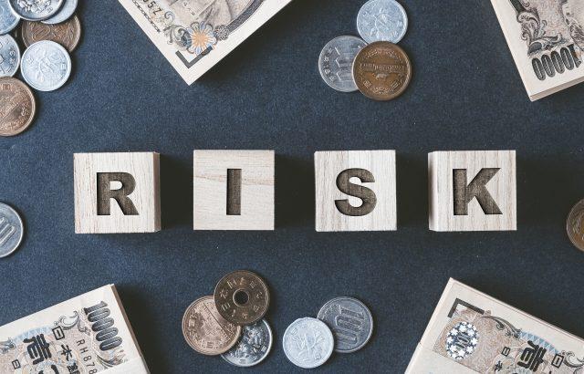 不動産投資のリスク#3