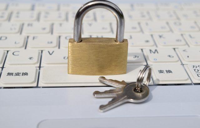 なぜ今、情報セキュリティが重要なのか